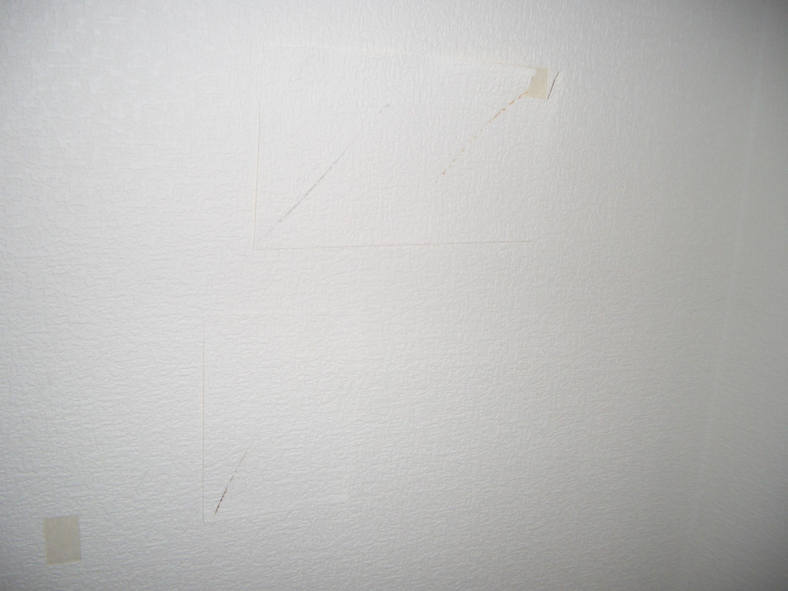 福岡市東区S様・壁紙クロスの修繕作業を実施しました